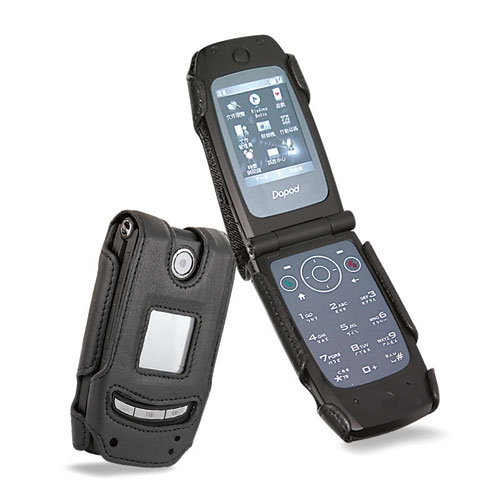 Qtek 8500 - HTC Star Trek - Dopod S300  leather case