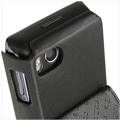 Sony Ericsson Aino  leather case