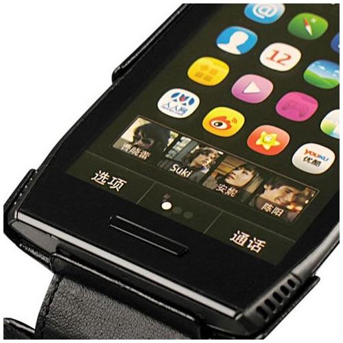 Nokia X7-00  leather case