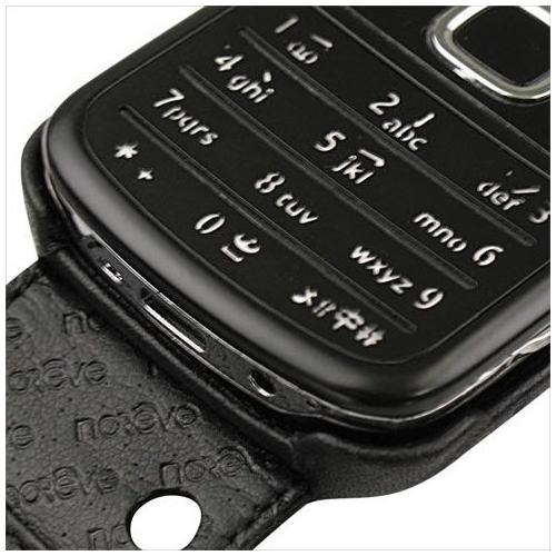 Housse cuir Nokia 6700 Classic