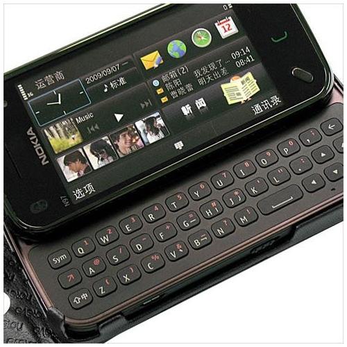 Nokia N97 Mini  leather case
