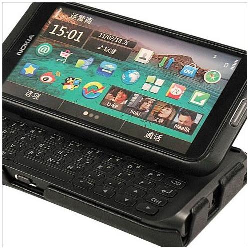 Housse cuir Nokia E7-00