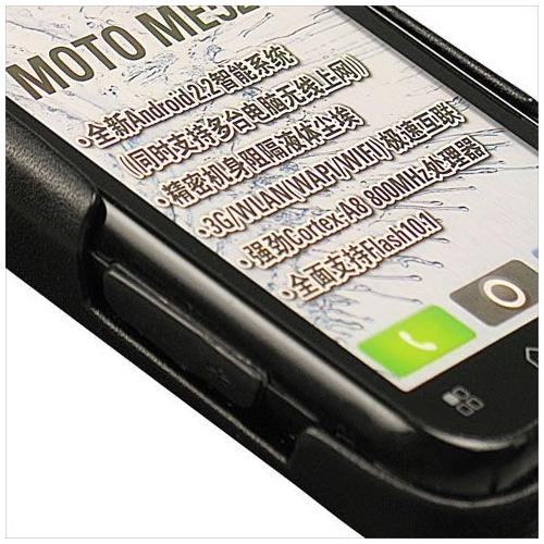 Housse cuir Motorola Defy ME525