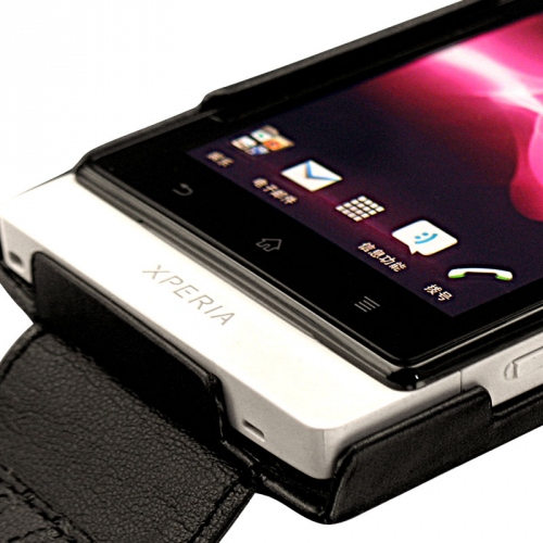 Sony Xperia Sola  leather case
