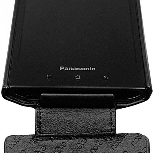 Housse cuir Panasonic Eluga DL1